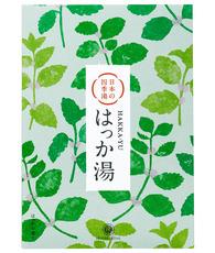 日本の四季湯 はっかの香り