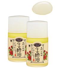生の椿油2個組