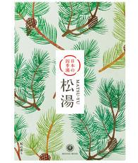 日本の四季湯 松の香り