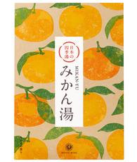 日本の四季湯 みかんの香り